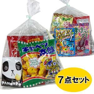 お菓子 駄菓子 詰め合わせ 子供向け 300 ラッピング袋に変更可|okasi