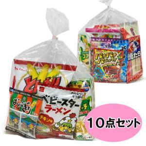 お菓子 駄菓子 詰め合わせ 子供向け 500 ラッピング袋に変更可|okasi
