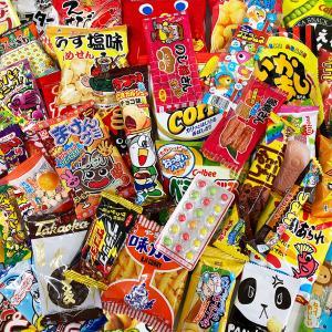 駄菓子 詰め合わせ お菓子詰合せ ボックス プレゼント ギフ...