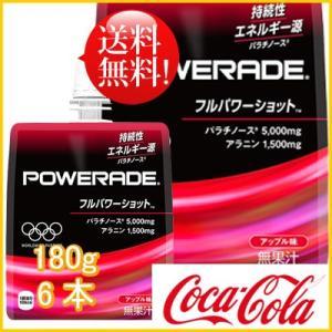 パワーエイドゼリー フルパワーショット180g 6本 (6本×1ケース) エネルギー パウチ 安心のメーカー直送 パラチノース 日本全国送料無料 okasi