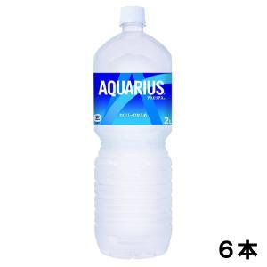 アクエリアス 2l 6本 (6本×1ケース) PET スポーツ飲料 熱中症対策 水分補給