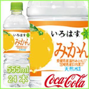 コカ・コーラ ミネラルウォーター、水の商品一覧|食品 通販 - Yahoo