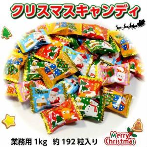 クリスマスキャンディ 1kg入(約192粒) 川口製菓(業務用/飴/プチギフト/イベント景品/粗品)川口製菓