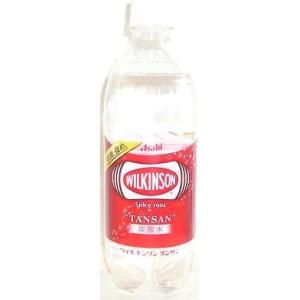 アサヒ飲料ウィルキンソンタンサン500ml×24本入|okasirenjya