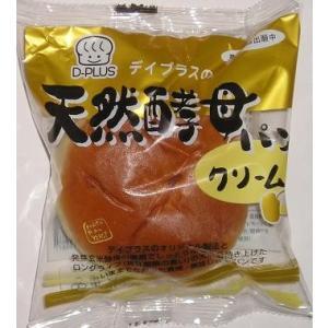 デイプラス天然酵母パンクリーム1個×12袋入|okasirenjya