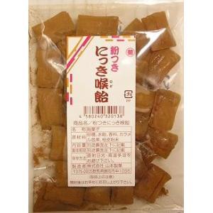 山本製菓粉つきにっき喉飴100g×15袋入|okasirenjya