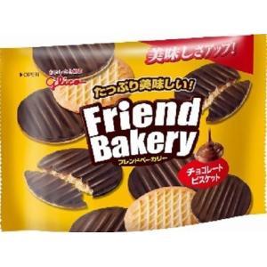 おかしレンジャー - ビスケット、クッキー|Yahoo!ショッピング