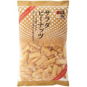 買物専科サラダピーナッツ100g×12袋入|okasirenjya