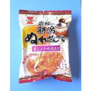 岩塚製菓新潟ぬれせんべい(小袋)4枚×10袋入|okasirenjya