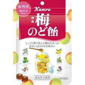 カンロ 健康梅のど飴(チャック袋) 90g×6袋入