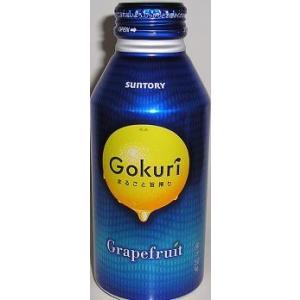 サントリーGokuriグレープフルーツ400g×24本入|okasirenjya
