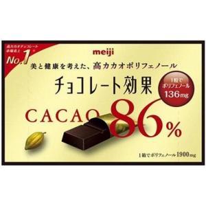 明治チョコレート効果カカオ86%70g×5箱入夏季期間中クール便となり別途300円かかります。