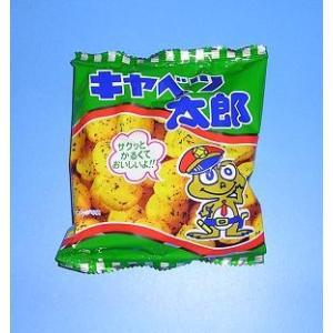 菓道キャベツ太郎14g×30袋入