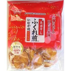 風見米菓天日干包装ふくれ煎10枚×12袋入|okasirenjya