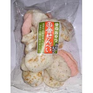 佐藤米菓田舎せんべい110g×12袋入|okasirenjya