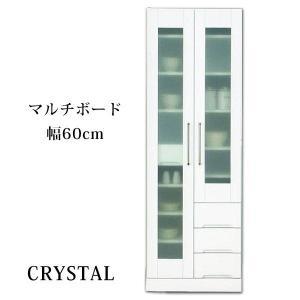 食器棚 キッチン収納 収納庫 幅60cm エナメル 鏡面 国産 ホワイト