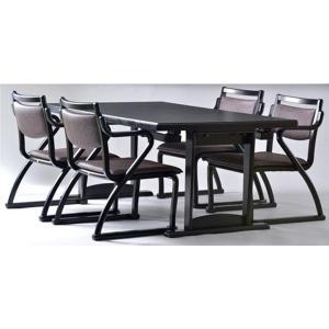 和座 座卓兼用テーブル5点セット テーブル 150×90 肘付き椅子4脚 スタッキング式 4人用 張地4色から選べる  畳を傷つけないすりあし構造  折り畳み式テの写真