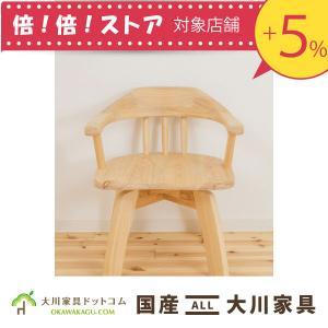 ダイニングチェアー 椅子 ヒノキ リビング 北欧風 日本製 大川 シンプル モダン ナチュラル 回転完成品 開梱設置|okawakagu