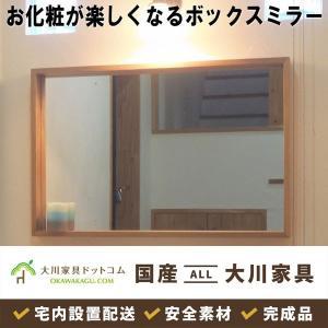 鏡 ミラー 壁掛け フレームミラー おしゃれ 木製 北欧 シンプル モダン 大川家具 オーク材 天然木 幅90 高さ60 日本製|okawakagu