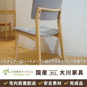 ダイニングチェアー 椅子 リビング 北欧風 日本製 大川 シンプル モダン ナチュラル 完成品 開梱設置 座面高41 44 ハードメイプル TOPO okawakagu