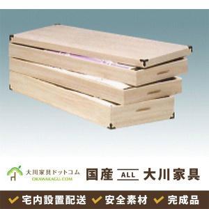 着物収納ケース 桐 たとう紙サイズ 押入着物収納 収納 国産 大川 ロング 3段 DK-3