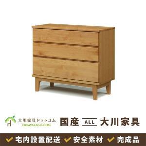 商品名 モニカ90-3ローチェスト  材質  引出前板、面縁 : 天然木アルダー材 天板上面、扉鏡板...
