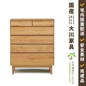 商品名 モニカ90-5ハイチェスト  材質  引出前板、面縁 : 天然木アルダー材 天板上面、扉鏡板...
