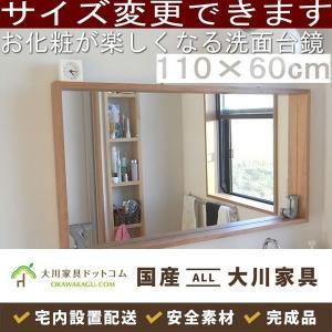 鏡 ミラー 壁掛け フレームミラー おしゃれ 木製 北欧 シンプル モダン 大川家具 ブラックチェリー 天然木 幅70 高さ70 日本製|okawakagu