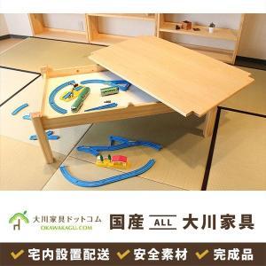 リビングテーブル ローテーブル 北欧 秘密基地テーブル 幅120 リビング収納 日本製 大川 シンプル モダン ナチュラル ヒノキ 完成品 開梱設置 okawakagu