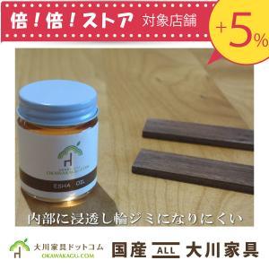 おすすめポイント 1.においが少なく、杉やヒノキの香りを消さない 2.日本の画材メーカーが開発し輪ジ...