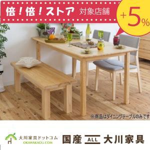 ダイニングテーブル テーブル 幅120 ヒノキ リビング 北欧風 日本製 大川 シンプル モダン ナチュラル 4人用 なごみシリーズ 完成品 開梱設置 okawakagu