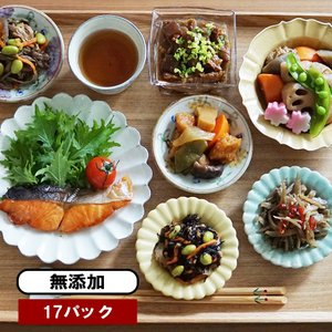 季節のおすすめ 春のごちそうセット 7種類 (季節のお惣菜 そうざい おかず グルメ 春 旬 春野菜 日本料理 送料無料)