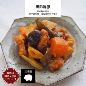 酢豚 200g 1袋 1〜2人前 単品 中華 広東 中華料理 甘酢あん おかず 惣菜