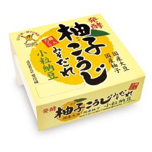 柚子こうじみそだれ小粒納豆 【8パック(1パック2コ組)】|okayama-styleshop