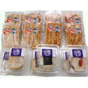 海幸せんべい&炙り焼きセット(お魚チップ8袋、海幸せんべい6個)/海幸山幸本舗 okayama-styleshop