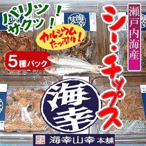 珍味 瀬戸内海シーチップス5種類詰合せ(40g×5コ)/海幸山幸本舗  okayama-styleshop