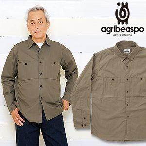 [AB18] ビアスポ/ワークシャツ(綿ウエザー)/アウトドア、ガーデニング、シャツジャケット|okayama-styleshop