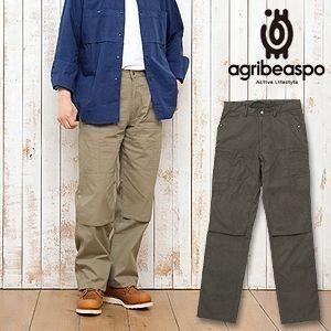[AB20] ビアスポ/イージーパンツ メンズ サンデーパンツ(綿オックス) ゆったり|okayama-styleshop