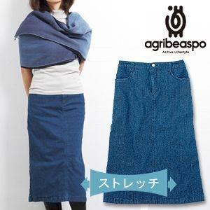 [AB22] ビアスポ/暖・軽デニムスカート/レディース、防寒スカート、ストレッチ、ひざ下、Aライン、ロング|okayama-styleshop
