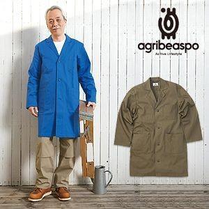 [AB23] ビアスポ/ショップコート フレンチワークコート(綿100%) アトリエコート 作業着|okayama-styleshop