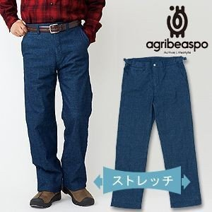 [AB24] ビアスポ/暖・軽ジーンズ/メンズ、ストレッチ、チノパンシルエット、防寒裏地、ウエストアジャスト、デニム|okayama-styleshop