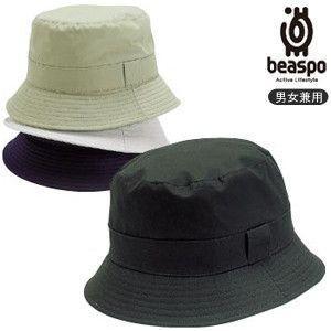 [BA4] ビアスポ/ベンタイルハット(綿100%超高密度織物ベンタイル、透湿・防水、男女兼用、晴雨兼用)|okayama-styleshop
