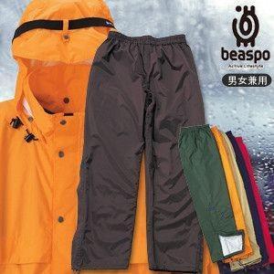 [BS105] ビアスポ/ベイシックレインパンツ(高性能透湿・防水、男女兼用)、合羽、オーバーパンツ、カヌー、ツーリング、トレッキング、雨カッパ|okayama-styleshop