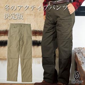 [AB25] ビアスポ/パンツ シニア  あったかズボン コットンウォームワークパンツ|okayama-styleshop