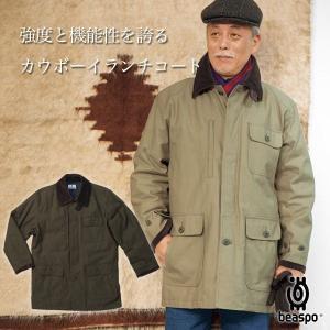 [AB26] ビアスポ/コート メンズ  ビジネスにも アーミークロスランチコート|okayama-styleshop