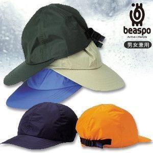 [BA1] ビアスポ/レインキャップ(高性能透湿・防水、フリーサイズ、男女兼用)|okayama-styleshop