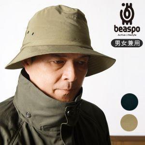 [BA17] ビアスポ/トリ・クロス ウォームハット(男女兼用)/メンズ、アウトドア、防寒ハット、秋冬|okayama-styleshop