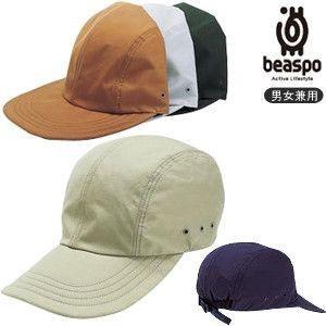 [BA3] ビアスポ/ベンタイルキャップ(綿100%超高密度織物ベンタイル、透湿・防水、男女兼用、晴雨兼用)|okayama-styleshop