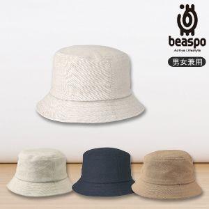 [BA5] ビアスポ/帽子 メンズ レディース 蒸れにくい ウインドキャンバスハット|okayama-styleshop
