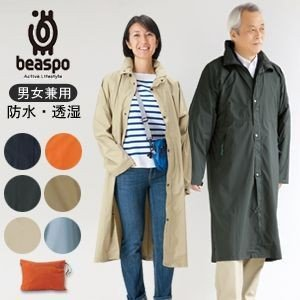 [BS113] ビアスポ/マイクロウェザーコート メンズ レディース  透湿 軽量 花粉対策|okayama-styleshop